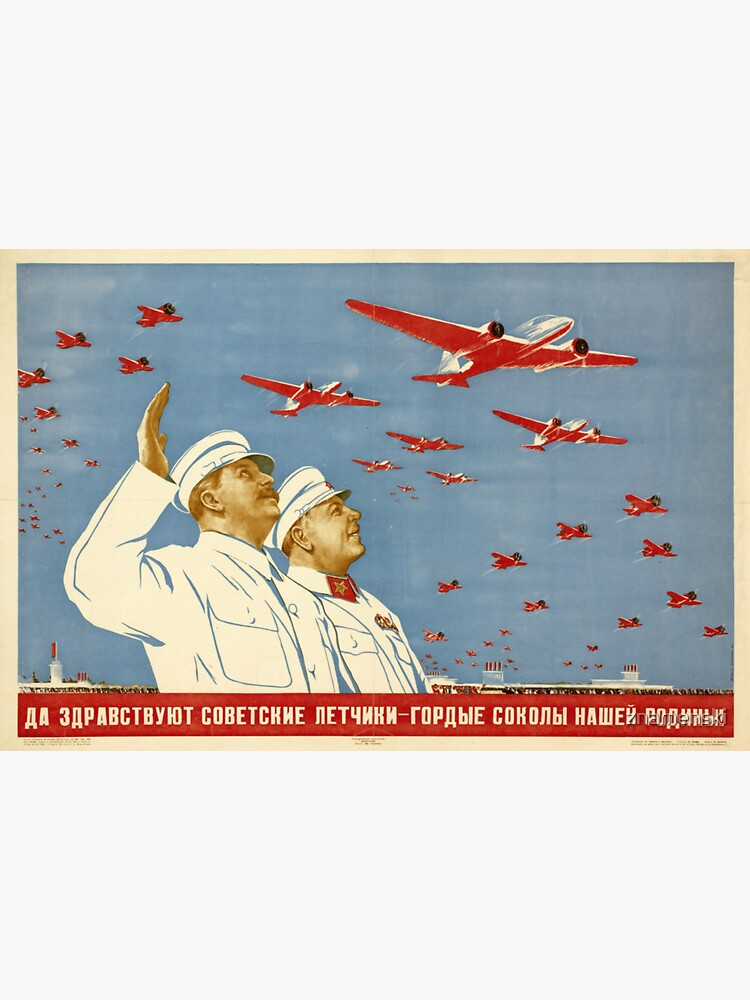 Long live the Soviet pilots - the proud falcons of our Motherland. Poster, Lithography, Paper, 1938 by znamenski