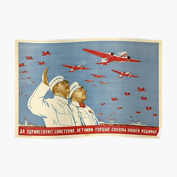 Long live the Soviet pilots - the proud falcons of our Motherland. Poster, Lithography, Paper, 1938 Poster