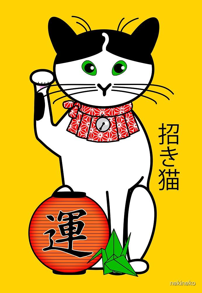 Maneki neko (Japanese lucky cat) Peony by nekineko