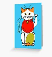 Maneki neko (Japanese lucky cat) Lotus Greeting Card