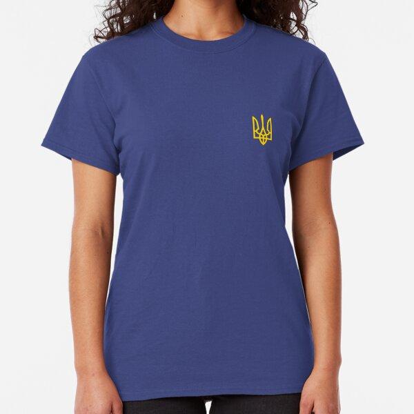 Ukraine Classic T-Shirt