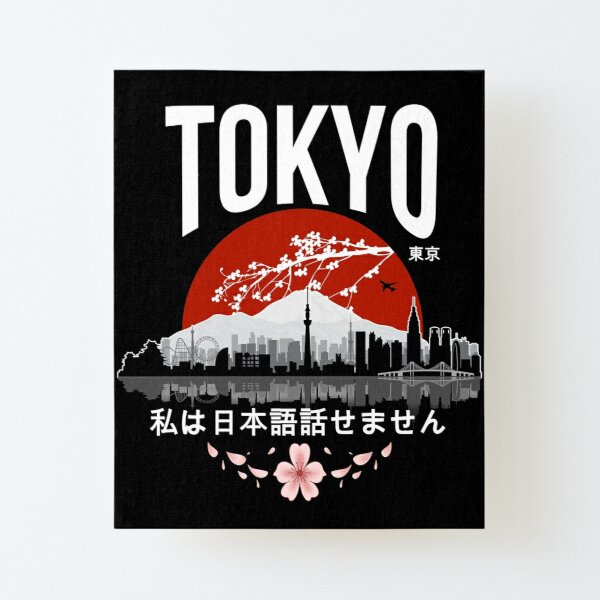 Tokyo - 'I don't speak Japanese': White Version Canvas Mounted Print