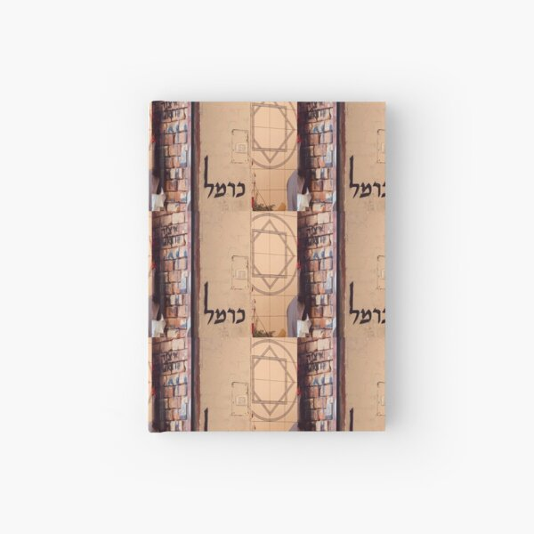 Carmel, Hebrew name, Tel Aviv  Hardcover Journal