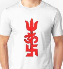 Brilliant Red Hindu Symbol depicting Power Peace Prosperity T-Shirt