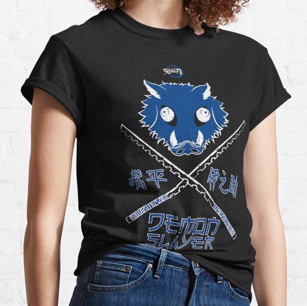 DEMON SLAYER(KIMETSU NO YAIBA) : INOSUKE HASHIBIRA(GRUNGE STYLE) Classic T-Shirt