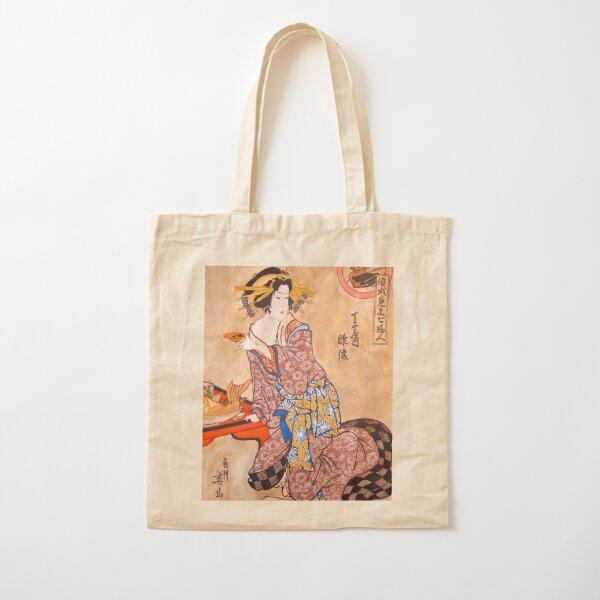Sipping Sonda Cotton Tote Bag