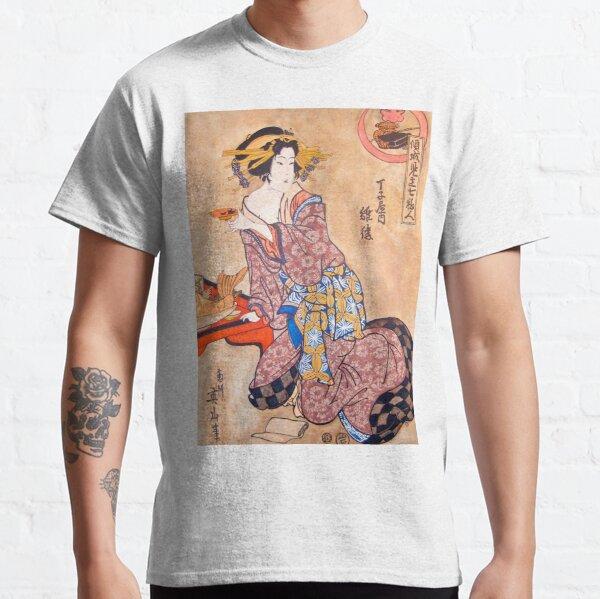Sipping Sonda Classic T-Shirt