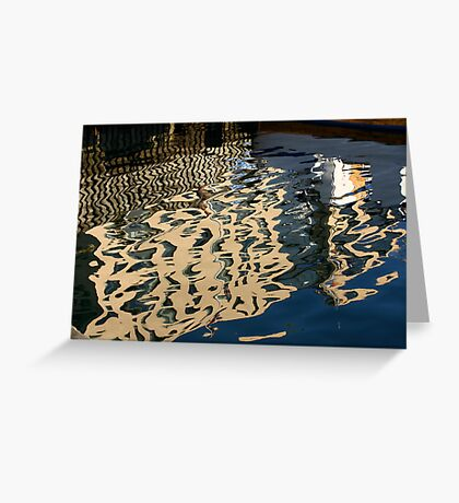 5 ★★★★★ . Bodø, Nordland . Architecture Reflections in Norvegian Sea . by Brown Sugar . F** Views (507) .  My  great  favorite !!!!  I do LOVE this image !!! Favs(6). Greeting Card