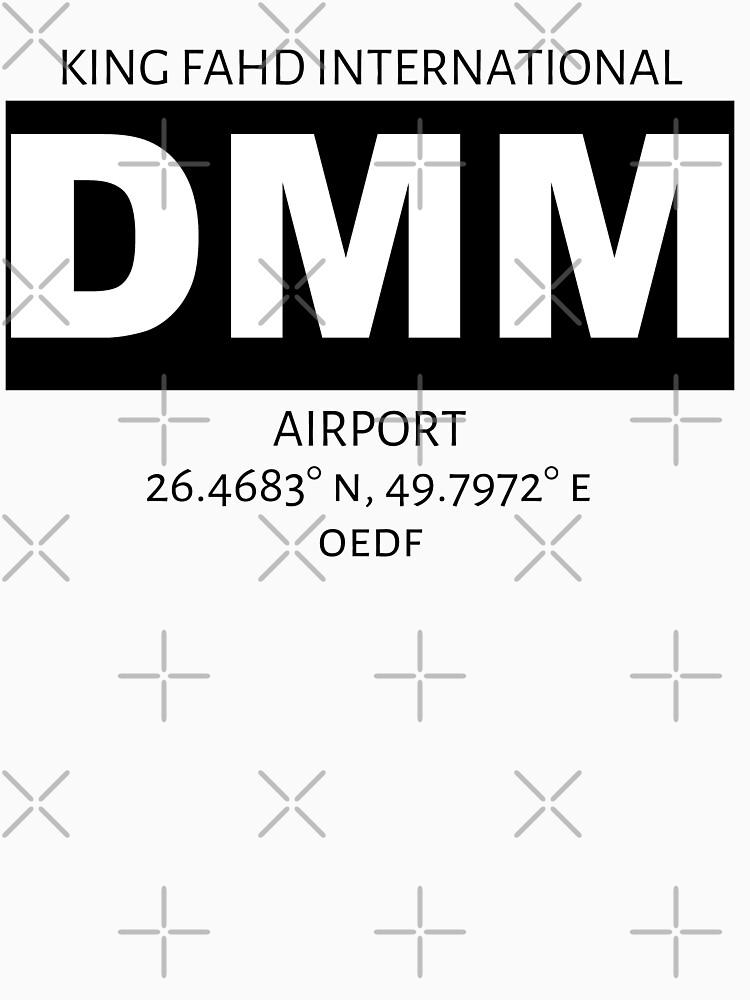 King Fahd International Airport Dammam DMM by AvGeekCentral