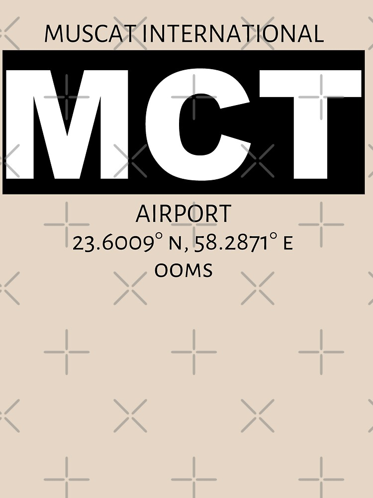 Muscat International Airport MCT by AvGeekCentral