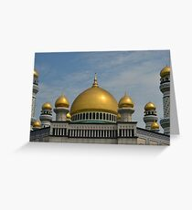 Mosque Dome Greeting Card