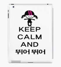 Keep calm and jump jump kpop iPad Case/Skin