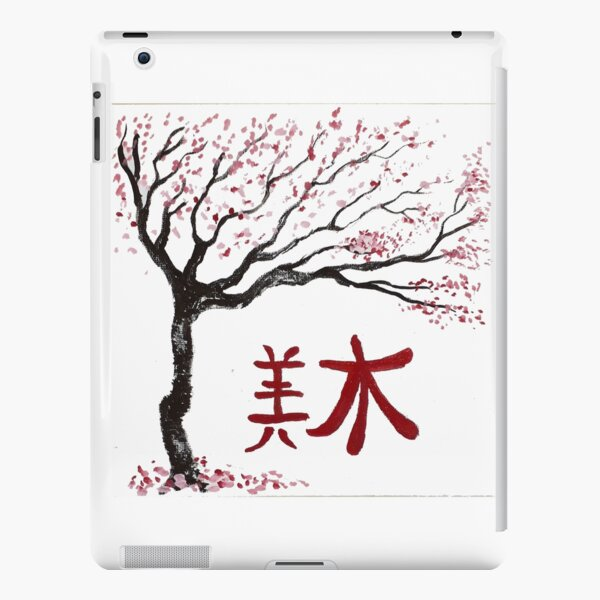 Beautiful Tree iPad Snap Case