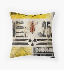 Чернобыль Throw Pillow