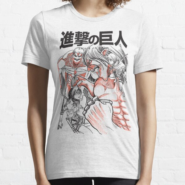 Giant killer Essential T-Shirt
