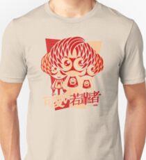Mod Mascot Stencil T-Shirt