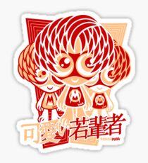 Mod Mascot Stencil Sticker