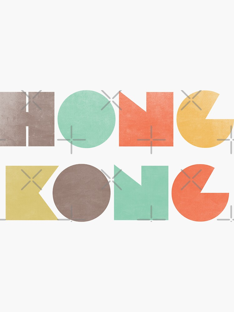 Hong Kong Vintage by designkitsch