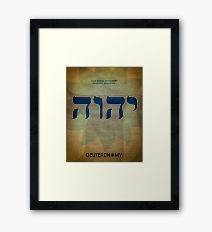 Word: Deuteronomy Framed Print