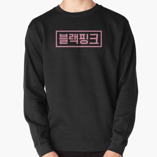représenter BLACKPINK avec cette conception fraîche de Hangul qui épelle BLACKPINK dans Hangul. Sweatshirt épais