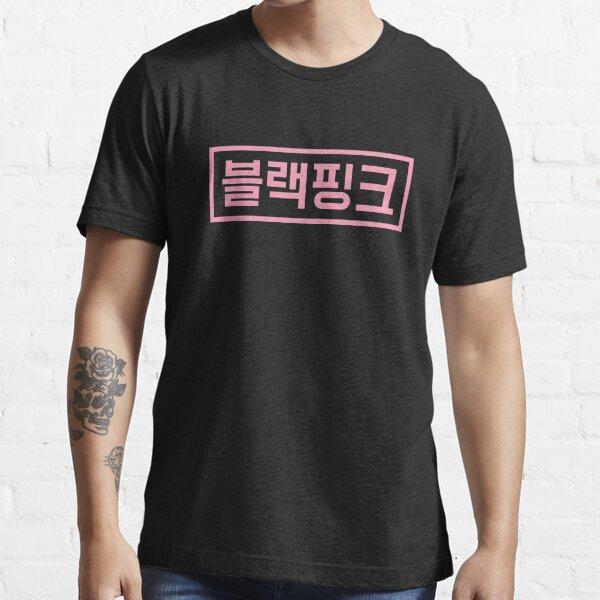 représenter BLACKPINK avec cette conception fraîche de Hangul qui épelle BLACKPINK dans Hangul. T-shirt essentiel