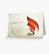 Arabic calligraphy greeting cards redbubble arabic calligraphy rumi lovers greeting card m4hsunfo