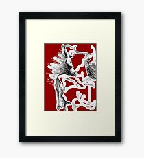 Negative Space Framed Print