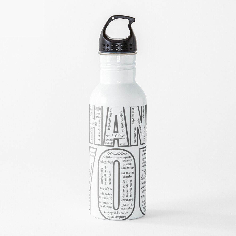 THANK YOU in All 104 Languages in one place Water Bottle