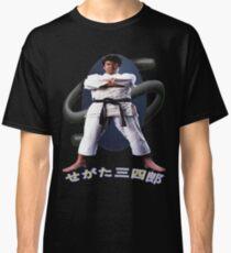 Segata Sanshiro Classic T-Shirt