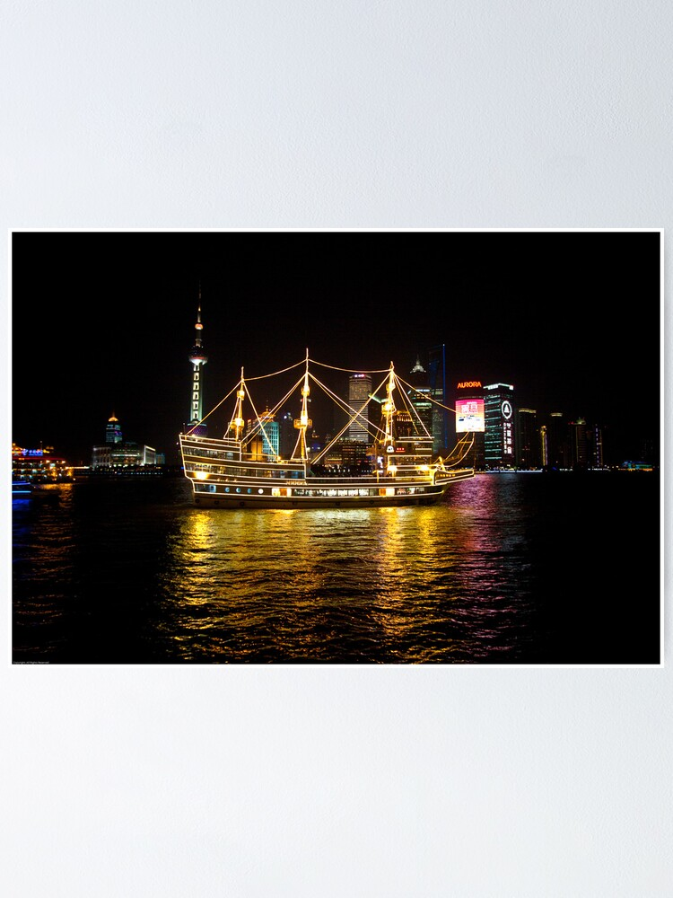 Alternate view of Shanghai Tall Ship Poster