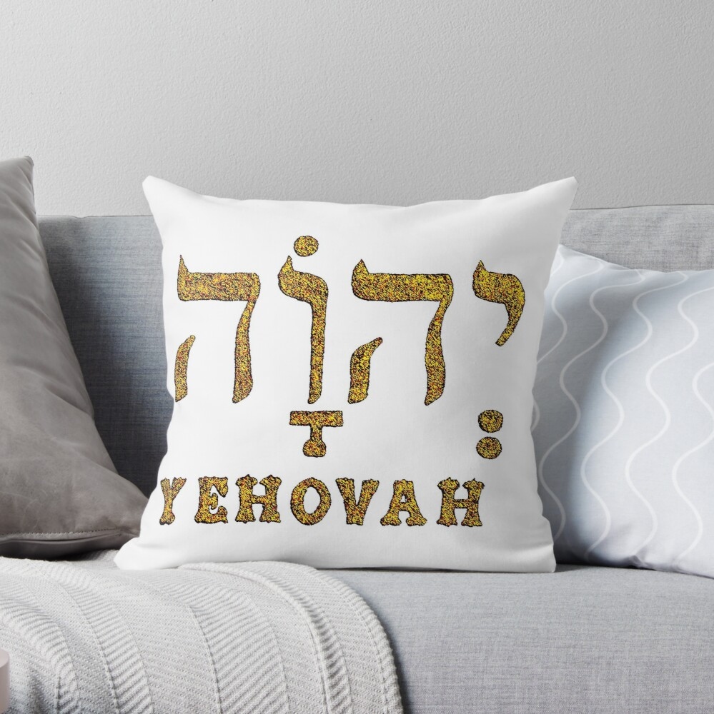 YEHOVAH - The Hebrew name of GOD. Throw Pillow