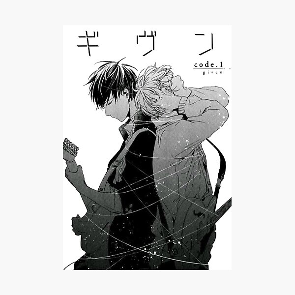 Given: Ritsuki Uenoyama and Mafuyu Sato Photographic Print