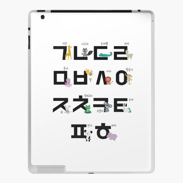 korean alphabet, learning hangul, handdrawn animal illustrations iPad Skin