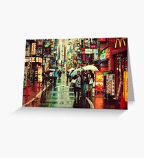 Kichijoji Backroad in the Rain Greeting Card
