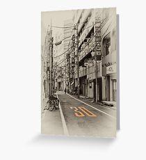 Shinjuku Sidestreet Greeting Card