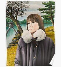 Kumi 2011 Poster