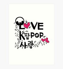 Kpop Logo Drawing Art Prints Redbubble