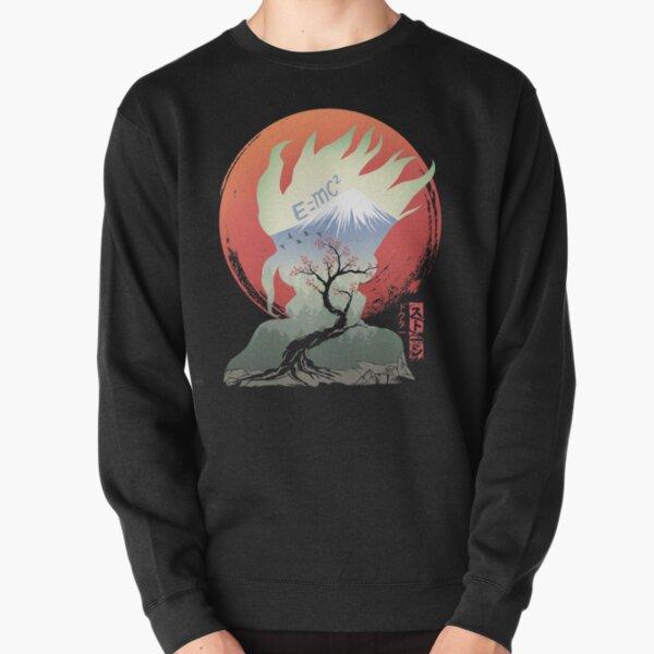 World stones Pullover Sweatshirt