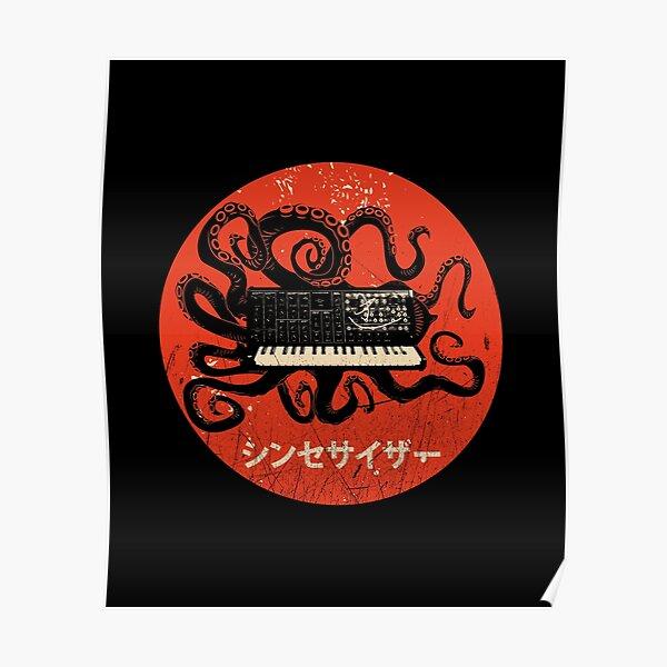 Vintage Kraken Synth Analog Synthesizer Japanese Retro Gear Premium design Poster
