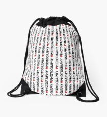 Love Photography Drawstring Bag