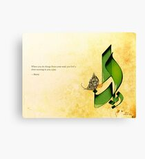 Arabic Calligraphy - Rumi - Joy Canvas Print