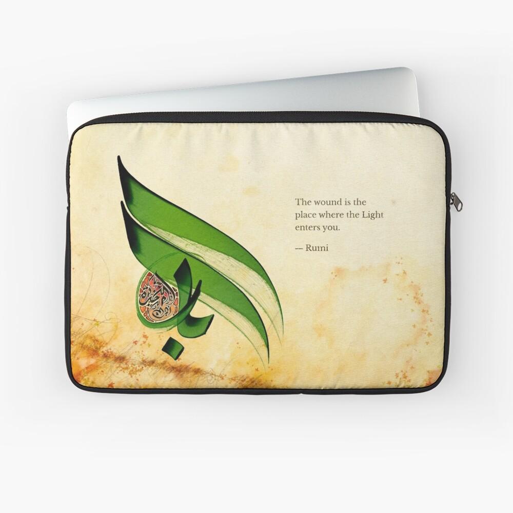 Arabic Calligraphy - Rumi - Light Laptop Sleeve