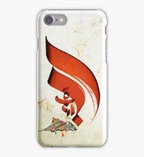 Arabic Calligraphy - Rumi - Lovers iPhone Case/Skin