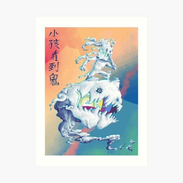Takashi Murakami-Style Art, KIDS SEE GHOSTS Art Print