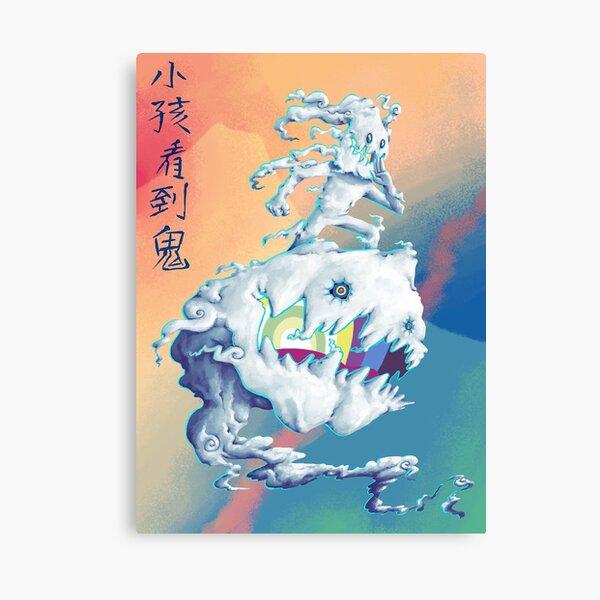 Arte al estilo de Takashi Murakami, LOS NIÑOS VER FANTASMAS Lienzo