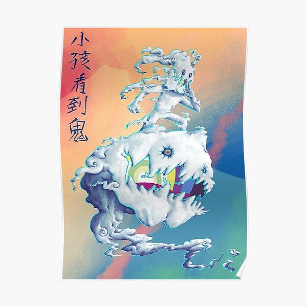 Takashi Murakami-Style Art, KIDS SEE GHOSTS Poster