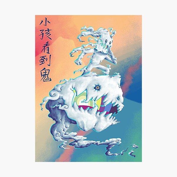Takashi Murakami-Style Art, KIDS SEE GHOSTS Photographic Print