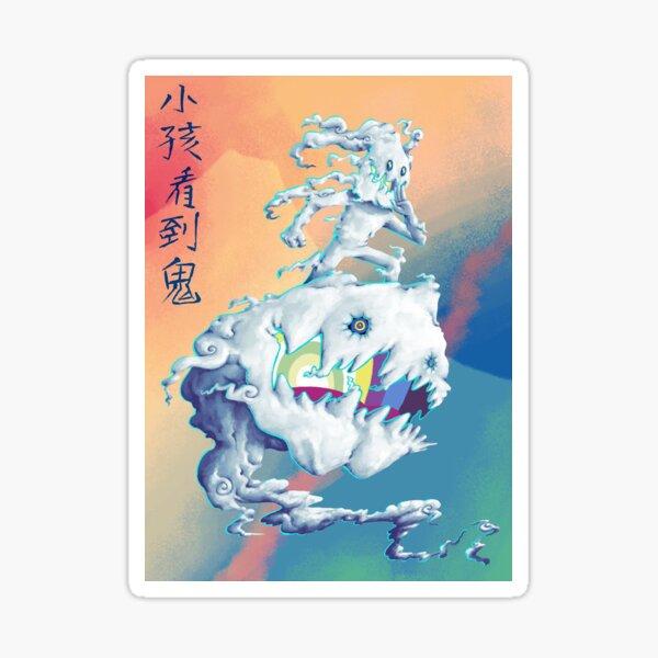 Takashi Murakami-Style Art, KIDS SEE GHOSTS Sticker