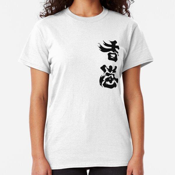 Hong Kong Add Oil (Black), 2019 Hong Kong Protest Classic T-Shirt