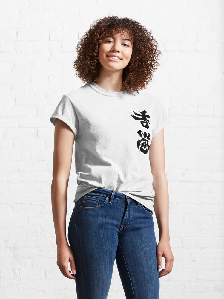 Alternate view of Hong Kong Add Oil (Black), 2019 Hong Kong Protest Classic T-Shirt